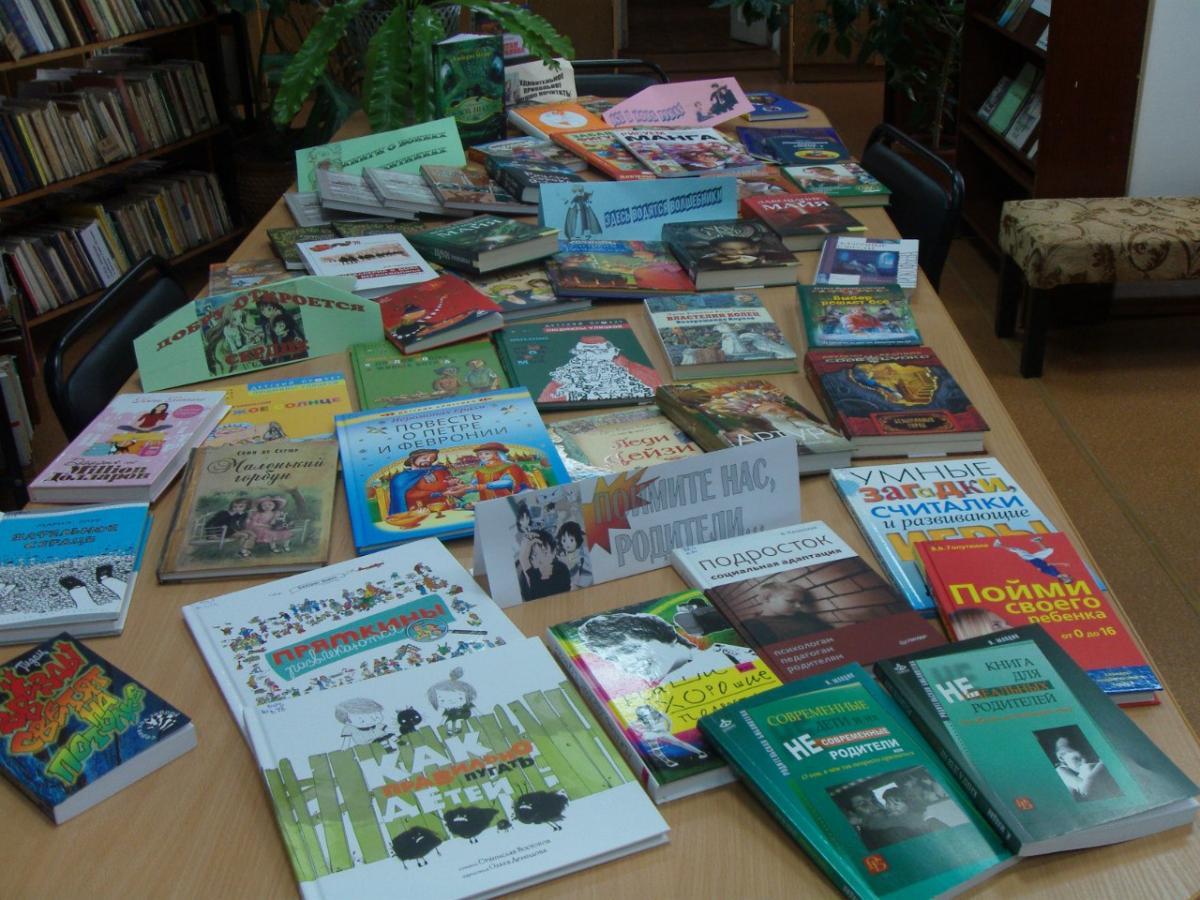 презентации детские книги юбиляры 2012 года